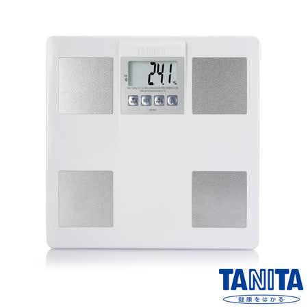 日本TANITA體脂計UM-051珍珠白