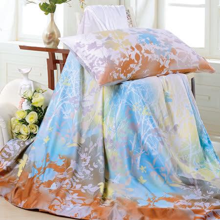 【Betrise愛在深秋】頂級100%天絲TENCEL涼被5X6.5尺(加碼贈天絲對枕套)