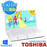 TOSHIBA L50-B-06D012 15.6吋 第四代 i5-4210U FDH高畫質 2G獨顯 極致輕薄雪白機【贈原廠筆電包+原廠滑鼠】