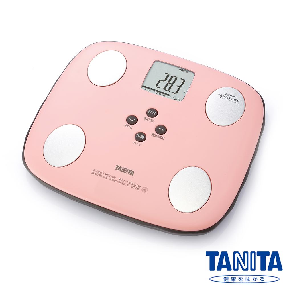 日本TANITA七合一馬卡龍造型體組成計BC752-草莓粉