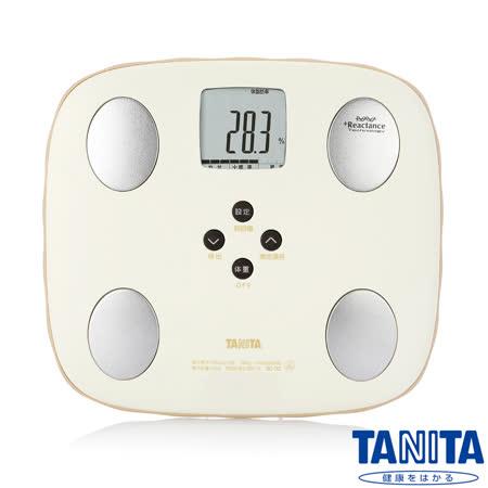 日本TANITA 七合一馬卡龍造型體組成計BC752-蜜瓜黃
