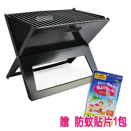 X型戶外手提烤肉架(送防蚊貼片)