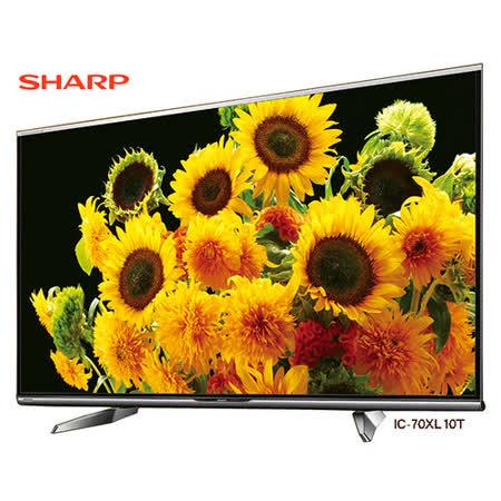 SHARP 夏普 LC-70XL10T 日本原裝 AQUOS 70吋 MOTH EYE 4K高畫質 3D 超薄液晶電視