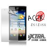 VXTRA 宏碁 Acer Liquid Z5 / Z150 防眩光霧面耐磨保護貼