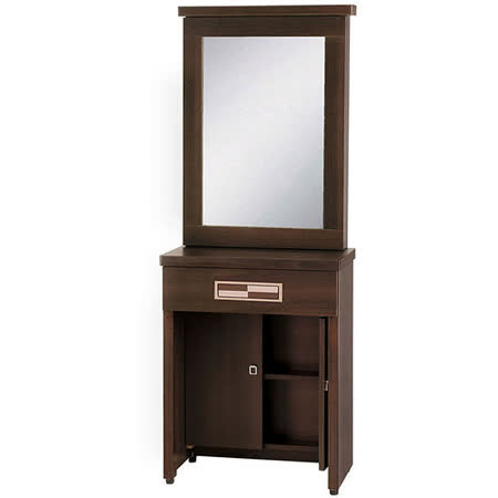 OZ 歐舒家居 Rihanna 2尺收納鏡台-二色可選 (白橡色/胡桃色)