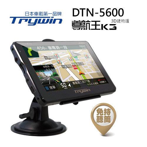 costco 行車記錄器Trywin DTN-5600 5吋導航王藍芽高畫質衛星導航機