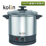 歌林高級不鏽鋼美食鍋(PK-MN001)