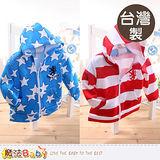 魔法Baby~外套 台灣製嬰幼兒連帽外套~k35927