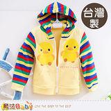 魔法Baby~外套 台灣製嬰幼兒連帽外套~k35934