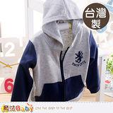 魔法Baby~外套 台灣製嬰幼兒連帽外套~k35958