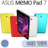 ASUS 華碩 MeMO Pad 7 8GB (ME176CX) 7吋 時尚平板電腦(海洋藍/莓果紅/芒果黃) 【加送32G卡+伸縮傳輸線+雙面質感保護套+車充+平板支架+筆型觸控筆】