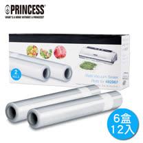 《PRINCESS》荷蘭公主真空包裝袋-6盒入(492996)
