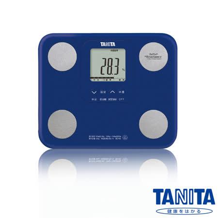 日本TANITA七合一羽量輕巧體組成計BC751-海軍藍