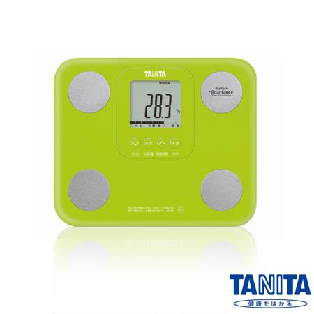 日本TANITA七合一羽量輕巧體組成計BC751-蘋果綠
