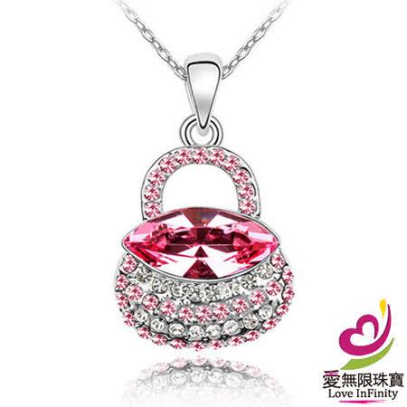 【愛無限珠寶金坊】魅麗手提包 - 奧地利水晶項鍊