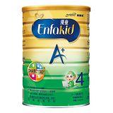 《美強生》優童A+兒童營養奶粉1700g