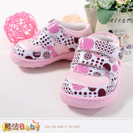 (購物車)魔法Baby~寶寶鞋 百貨專櫃正品幼兒外出鞋~sh4499