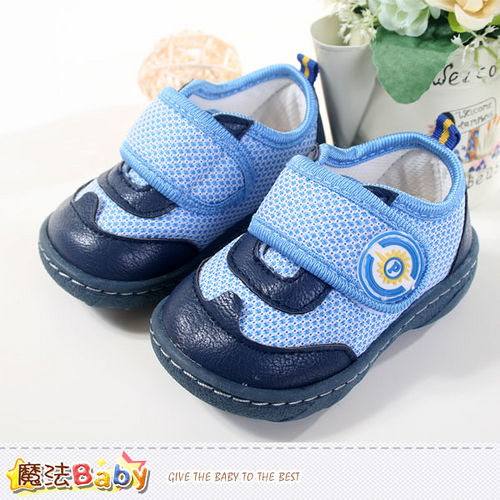 車 魔法Baby~寶寶鞋 專櫃正品幼兒外出鞋~sh4505