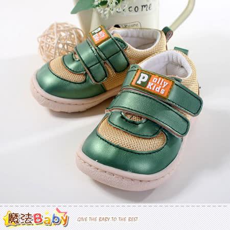(購物車)魔法Baby~寶寶鞋 百貨專櫃正品幼兒外出鞋~sh4512