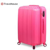 【Travelhouse】都會風尚 24吋霧面防刮輕量級ABS加大系列行李箱(桃)