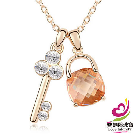 【愛無限珠寶金坊】鎖上愛 - 奧地利水晶項鍊
