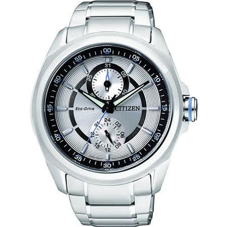 CITIZEN Eco-Drive METAL 專屬的你時尚腕錶-銀 BU3000-55A