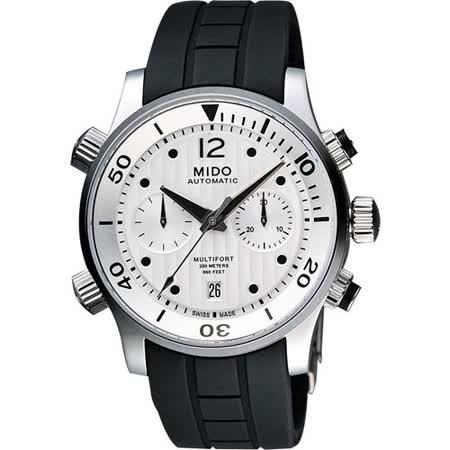 MIDO Multifort 先鋒系列60小時動力潛水計時機械腕錶-銀 M0059141703000