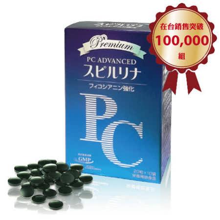 【會昌】PC特級螺旋藻錠-深層淨化/調整體質/病後補養(隨身包組合200錠/入)