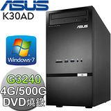 ASUS華碩 K30AD【浴血浪人】Intel G3240雙核心 Win7電腦(K30AD-324G77A)