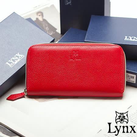 Lynx - 山貓仕女系列時尚真皮拉鍊式多卡長皮夾-驚艷紅