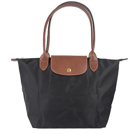 法國Longchamp Le Pliage 折疊長揹帶肩提包.黑