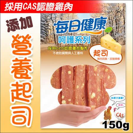 【部落客推薦】gohappy每日健康-呵護系列寵物零食《營養起司雞肉片150g》評價愛 買 大 賣場