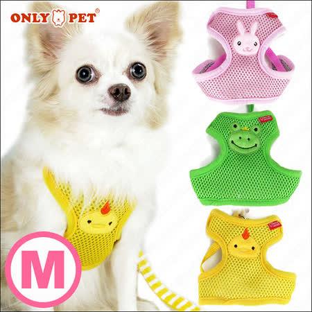 ONLY PET《可愛動物透氣胸背拉繩組M》黃色小鴨.青蛙王子.兔子