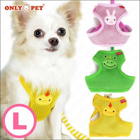ONLY PET《可愛動物透氣胸背拉繩組L》黃色小鴨.青蛙王子.兔子