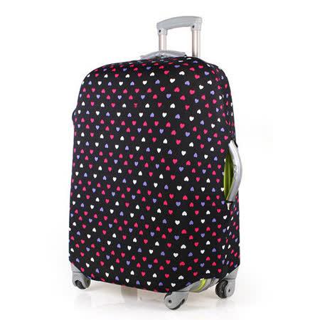 PUSH! 旅遊用品普普風情心心相印行李箱彈力保護套防塵套24寸