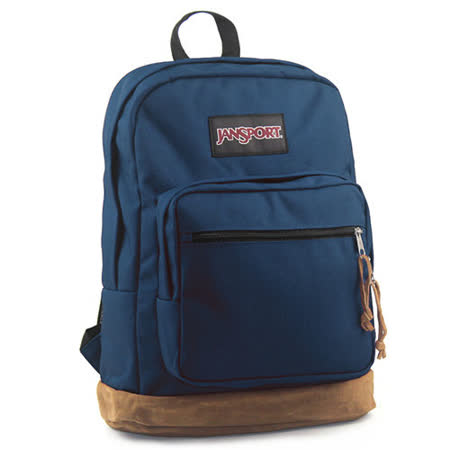 JanSport校園背包(RIGHT PACK)-深藍