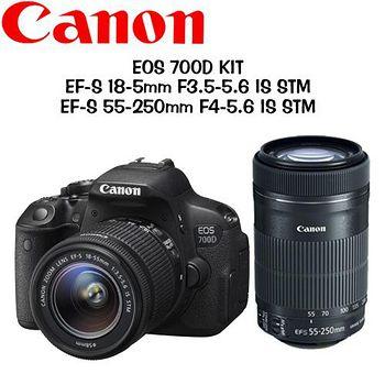 CANON EOS 700D 18-55mm STM+55-250mm STM (公司貨)-送32G+原廠電池+ 熱靴蓋+防潮箱+UV鏡+減壓背帶+快門線+遙控器+吹球清潔組