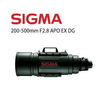 SIGMA 200-500mm F2.8 APO EX DG (公司貨) 大砲級望遠鏡頭