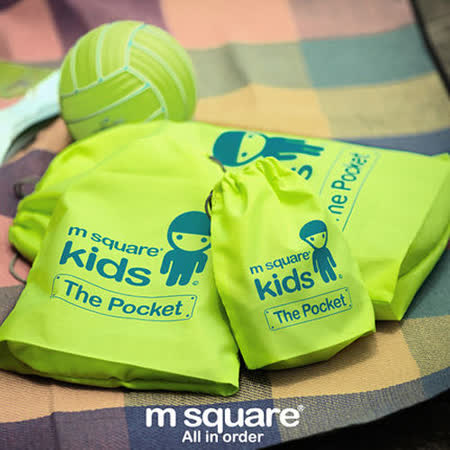 M Square kids 三件套束口袋