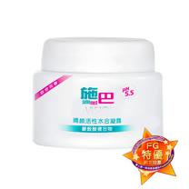 Sebamed施巴5.5 嬌顏水合凝露(百合花香) 50ml
