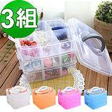 三層收納整理盒/首飾盒/糖果盒(3組)