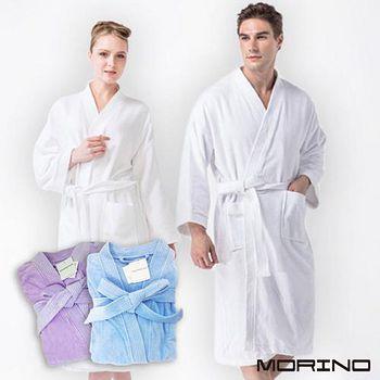 MORINO摩力諾 奢華飯店級浴袍 (115cm*68)