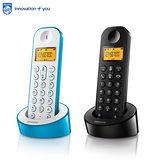 ◆PHILIPS◆飛利浦數位無線電話D1201 ~四色可選