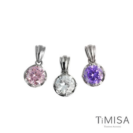 【TiMISA】甜蜜心鑽(三色可選) 純鈦墜飾