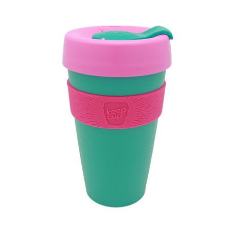 KeepCup 隨身咖啡杯-推動者系列 (L) 艾蜜莉亞