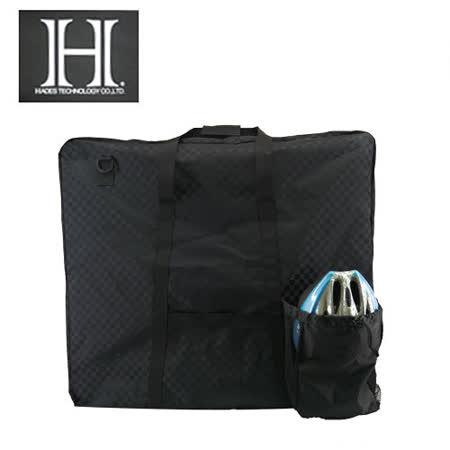 HADES 時尚格紋攜車袋─送車架馬鞍包