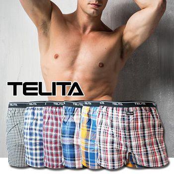 TELITA 型男色織平口褲 (隨機出色)