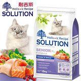 耐吉斯《高齡貓/鮮雞肉+鮭魚》高齡/關節配方飼料 1.5kg送試吃包