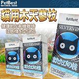 Pet Best》貓咪的最愛木天蓼枝 (32枝入×4小袋)/盒