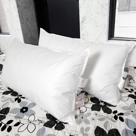 【凱蕾絲帝】台灣製造專櫃級100%純天然超澎柔羽絨枕(1入)1.4kg